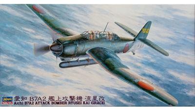 B7A2 Aichi, Ryusei KAI - HASEGAWA 09149 JT49 1/48