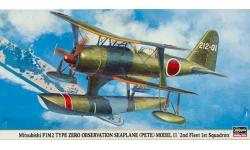 F1M2 Model 11 Mitsubishi - HASEGAWA 09895 1/48
