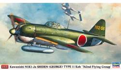 N1K1-Ja (Kou) Model 11a Kawanishi, Shiden - HASEGAWA 09936 1/48