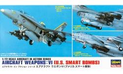 Ракетно-бомбовое вооружение ВВС США. Часть VI - HASEGAWA 35011 X72-11 1/72