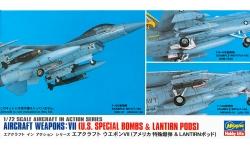 Ракетно-бомбовое вооружение ВВС США. Часть VII - HASEGAWA 35012 X72-12 1/72