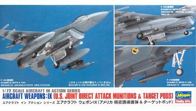 Бомбовое вооружение ВВС США. Часть IX - HASEGAWA 35114 X72-14 1/72