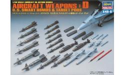 Ракетно-бомбовое вооружение ВВС США. Часть D - HASEGAWA 36008 X48-8 1/48