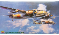 P1Y1 Model 11 Kugisho/Yokosuka, Ginga - HASEGAWA 51201 CP1 1/72