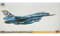 F-2A Mitsubishi - HASEGAWA SP321 52121 1/48