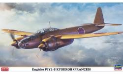 P1Y2-S Model 26 Kugisho/Yokosuka, Kyokkou - HASEGAWA 02189 1/72