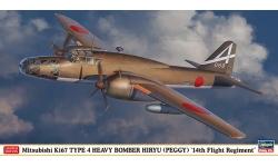 Ki-67 Mitsubishi, Hiryu - HASEGAWA 02205 1/72