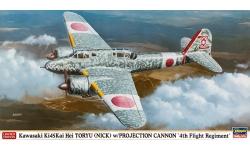 Ki-45 KAIc Kawasaki, Toryu - HASEGAWA 07363 1/48
