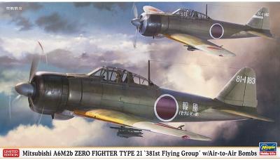 A6M2b Type 21 Mitsubishi - HASEGAWA 07411 1/48