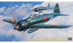 A6M5c Type 52c (Hei) Mitsubishi - HASEGAWA 09072 JT72 1/48