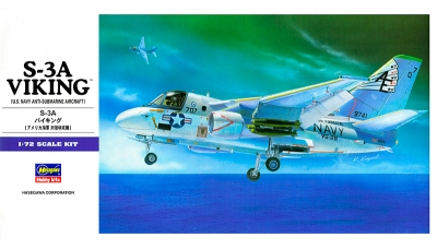 S-3A Lockheed, Viking - HASEGAWA 00537 E7 1/72