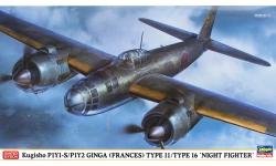 P1Y1-S Model 11 & P1Y2 Model 16 Yokosuka, Ginga - HASEGAWA 02230 1/72
