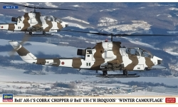 AH-1S Bell, Cobra & UH-1H Bell, Iroquois - HASEGAWA 02239 1/72