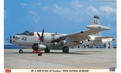 SP-2H (P2V-7S) Lockheed, Neptune - HASEGAWA 02258 1/72