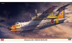 US-1A / SS-2 Shinmeiwa - HASEGAWA 02260 1/72