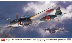 P1Y1 Model 11 Kugisho/Yokosuka, Ginga - HASEGAWA 02285 1/72