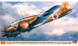 Ki-46-III-KAI Mitsubishi - HASEGAWA 02295 1/72
