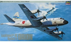 P-3C Lockheed, Orion - HASEGAWA 04515 K15x 1/72
