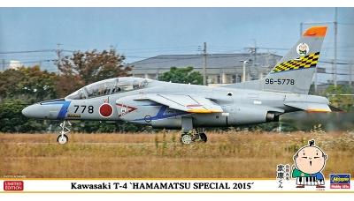 T-4 Kawasaki - HASEGAWA 07427 1/48