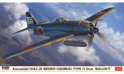 N1K1-Jb (Otsu) Model 11b Kawanishi - HASEGAWA 07449 1/48