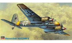 Hs 129B-2 Henschel - HASEGAWA 09071 JT71 1/48