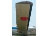 YS-11FC NAMC - HASEGAWA 10829 1/144