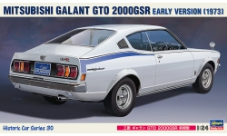 Mitsubishi Colt Galant GTO 2000GS-R (A57C) 1973 - HASEGAWA 21130 HC-30 1/24