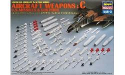 Ракетное вооружение ВВС США и оружейные поды. Часть C - HASEGAWA 36003 X48-3 1/48