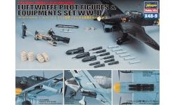 Фигурки персонала Люфтваффе, вооружение и оборудование - HASEGAWA 36009 X48-9 1/48