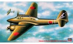 Ki-45 KAIc Kawasaki, Toryu - HASEGAWA 51204 CP4 1/72