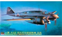 Ki-46-III Mitsubishi - HASEGAWA 51206 CP6 1/72