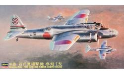 Ki-49-I Nakajima, Donryu - HASEGAWA 51210 CP10 1/72