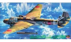 G3M2/G3M3 Model 22/23 Mitsubishi - HASEGAWA 51211 CP11 1/72