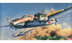 Ki-49-IIa Nakajima, Donryu - HASEGAWA 51212 CP12 1/72