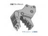 Hitachi ASTACO Neo - HASEGAWA 52161 SP361 1/35 PREORD