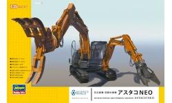 Hitachi ASTACO Neo - HASEGAWA 54004 SW04 1/35