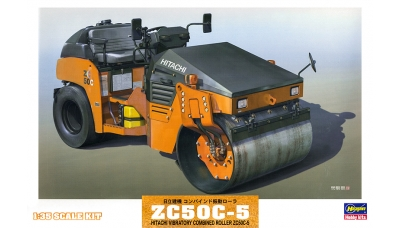 Hitachi ZC50C-5 - HASEGAWA 66002 WM02 1/35