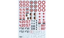 Су-7БКЛ/БМК Сухой - HI-DECAL LINE 48-012 1/48