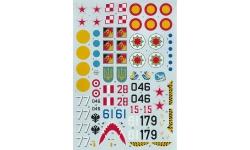 МиГ-29УБ - HI-DECAL LINE 48-015 1/48