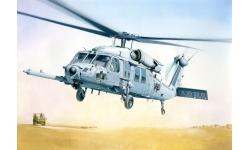 MH-60K Sikorsky, Black Hawk - ITALERI 2666 1/48