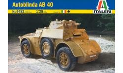 Autoblinda 40 (AB 40) FIAT/Ansaldo - ITALERI 6482 1/35