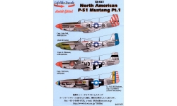 P-51D/K North American, Mustang - LIFELIKE DECALS 72-017 1/72