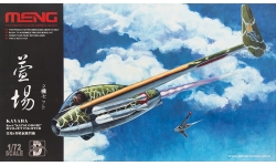 Ku-4 Kayaba, Katsuodori - MENG DS-001 1/72