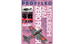 Mitsubishi A6M Zero Fighter. Part 2 - MODEL ART Profile No. 13 PREORD