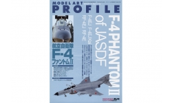 F-4 Phantom II of JASDF - MODEL ART Profile No. 2