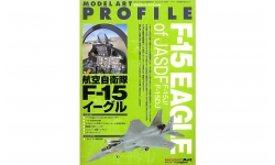 F-15 Eagle of JASDF - MODEL ART Profile No. 4