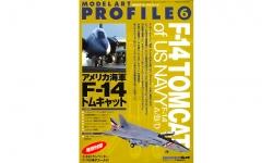 F-14 Tomcat of US NAVY - MODEL ART Profile No. 6