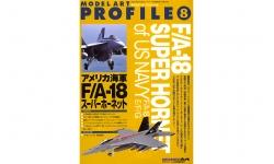 F/A-18 Super Hornet of US NAVY - MODEL ART Profile No. 8