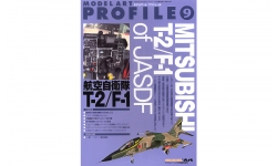 Mitsubishi T-2/F-1 of JASDF - MODEL ART Profile No. 9