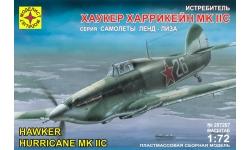 Hurricane Mk. IIc Hawker - МОДЕЛИСТ 207207 1/72